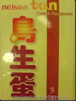 Restaurant Nelson Tan, Kepong