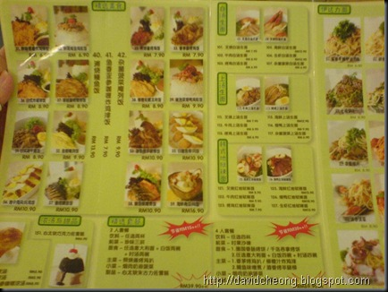 Menu in Cafe Nelson tan, Kepong