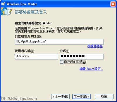 03.Set_UserPwd