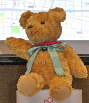 gps_bear02_5.jpg