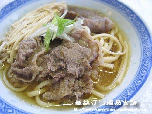 金菇牛肉烏冬湯麵Beef & Enokidake Mushroom Udon Soup