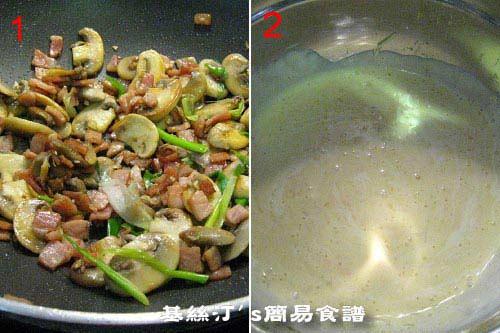 蘑菇煙肉意大利寬麵條製作圖