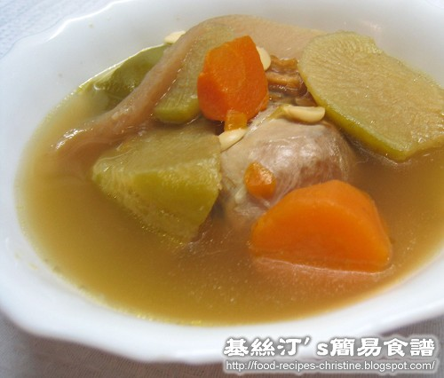 青紅蘿蔔豬腱湯 Green Radish & Carrot Soup