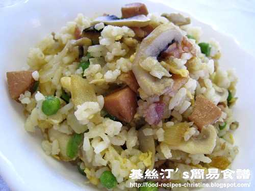 Combination Fried Rice 雜錦炒飯