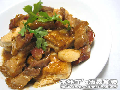 Braised Tofu with Roasted Pork