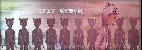憂鬱小王子02