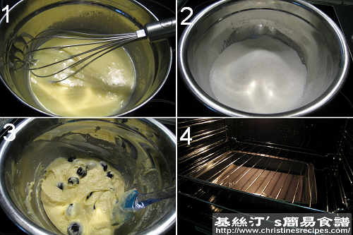 藍莓鬆餅製作圖 Incredible Blueberry Muffins Procedures