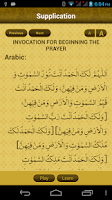 Screenshot of Supplications of Islam - Duas