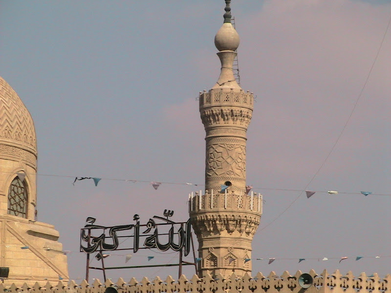 PIX FROM MY TRIP TO CAIRO IMG_4200
