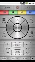 Screenshot of U+TV앱(리모콘)