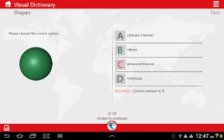 Screenshot of Learn Russian by WAGmob