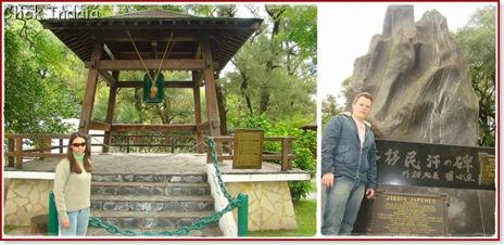 Jardim Japones (Blog)5