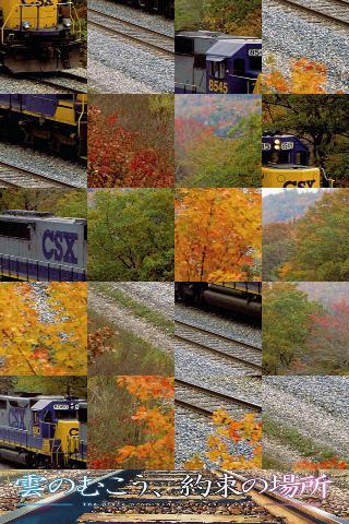 免費下載休閒APP|Train Puzzle:Diesel app開箱文|APP開箱王
