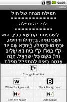 Screenshot of Siddur Sfaradi (Free Version)