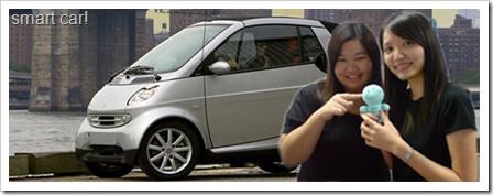 Smart Car copy