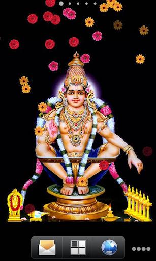 Ayyappa Pooja LWP
