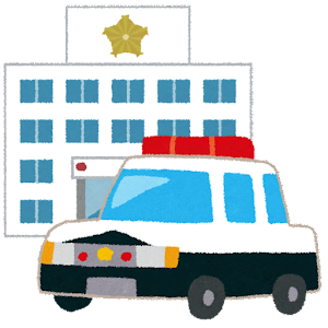 Police station clipart  App Japan Police Station Map APK for Windows Phone | Android games ...