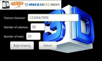 Screenshot of 3D text