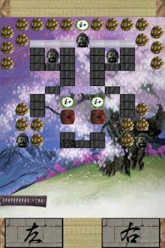 [Break sum block] going Ya De [α version] of the sum apk screenshot
