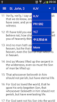 Screenshot of Bible (Offline, Multi-Version)
