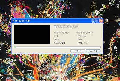 DVD Shrink パソコンにDVDの内容が保存