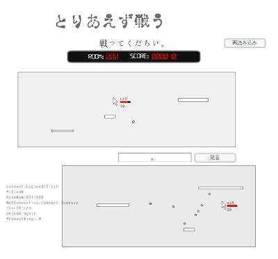 【対戦ゲーム】「マウスバトラー」オンラインでマウスを動かして弾を撃ちあい対戦