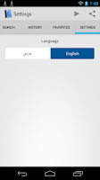 Screenshot of Pocket English Arabic Dict.