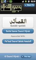 Screenshot of my Qasidah