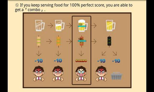無料街机Appの立ち呑み|記事Game