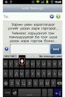 Screenshot of Mongolian Keyboard with Dict