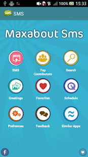 Maxabout SMS - screenshot