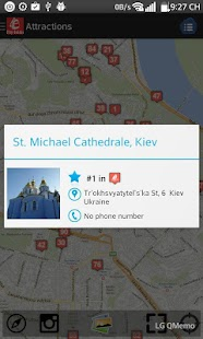 Kiev City Guides - screenshot