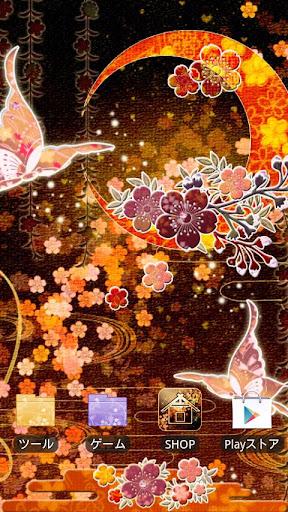 Nadeshiko-Theme Lite