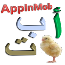 Arabic Alphabets - letters file APK Free for PC, smart TV Download