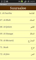 Screenshot of Oromo Quran