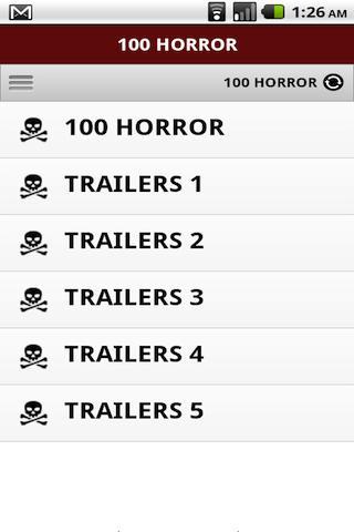 娛樂必備APP下載 Horror 2 好玩app不花錢 綠色工廠好玩App