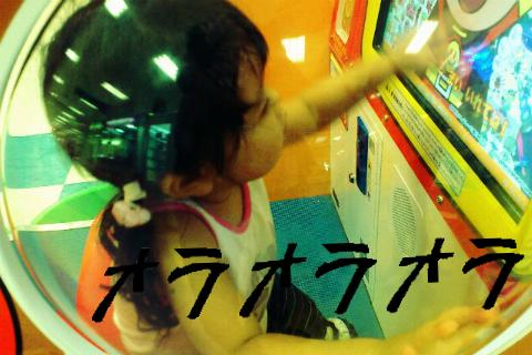 ジョジョ JO Photo