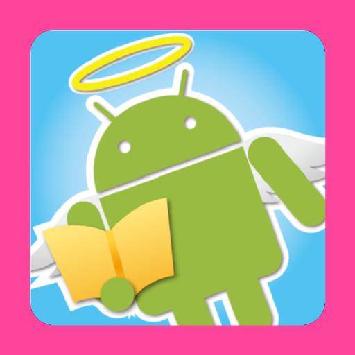 エンディングノート ~絆~ 生活 App LOGO-APP試玩