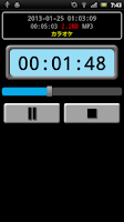 Screenshot of VoiceRecc