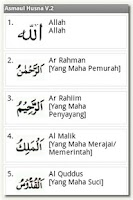 Screenshot of Asmaul Husna 99 Nama Allah