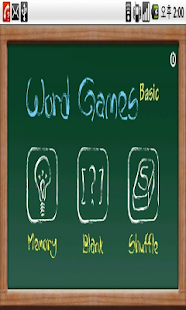 Word Game - screenshot