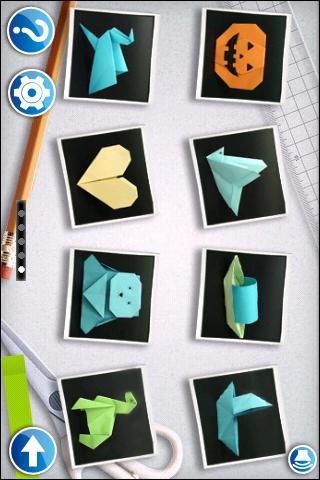折紙教室III