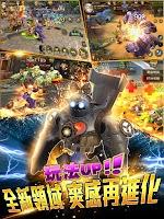 Screenshot of 神鬼幻想