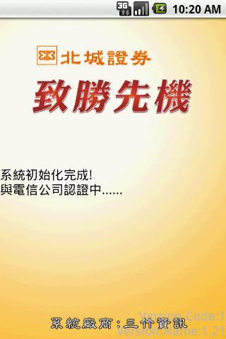 Dr.愛瘋多人遊戲精選推薦– 單機多人遊玩篇(下) - Dr.愛瘋APP Navi
