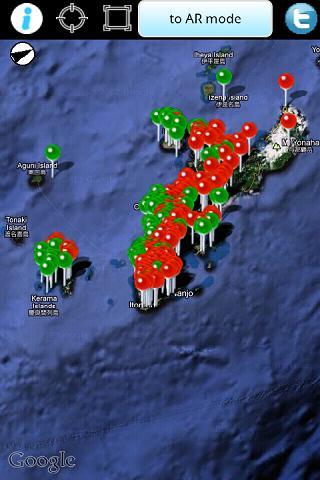 冲绳战争体验者证词资料库