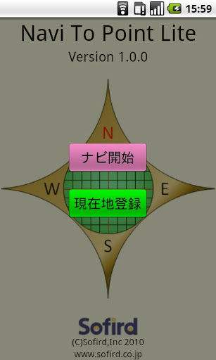 WiFiRevo[Lite] 2.0 APK Download - Android Tools Apps - Caftan ...