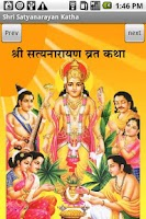 Screenshot of Shri Satyanarayan Katha -Hindi