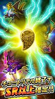 Screenshot of ドラゴンファング 【ダンジョン探索】ローグライクRPG