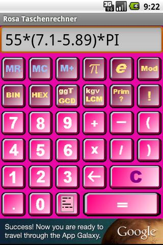 粉紅計算器