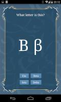 Screenshot of Alphabets